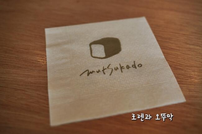 하카타역 무츠카도 카페의 유명한 샌드위치5