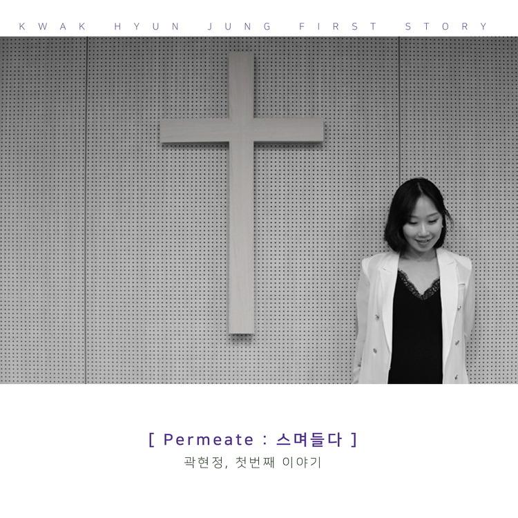 오늘의CCM  주일코너 -새앨범 3장에서 3곡을 소개합니다.  12/17  ccm camp