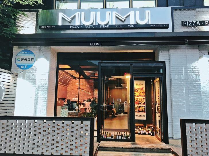 [센텀시티맛집] 괜챦은 이탈리안 레스토랑 《무우무(MUUMU)》(평점 4.0)