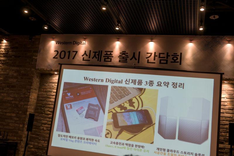 WD, 디지털 콘텐츠 관리 위한 신제품 3종 공개