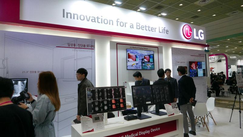 LG 고해상도 의료용 모니터, 국제 의료기기 전시회에서 공개