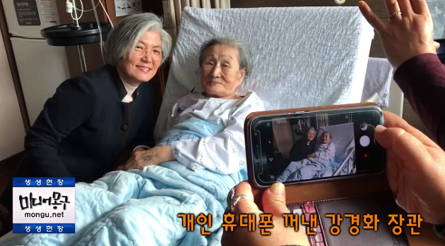 [영상] 강경화 장관, 김복동 할머니 병문안 진짜 분위기