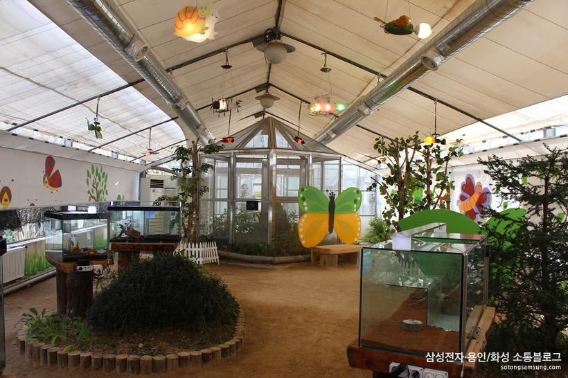 물향기수목원 곤충생태원