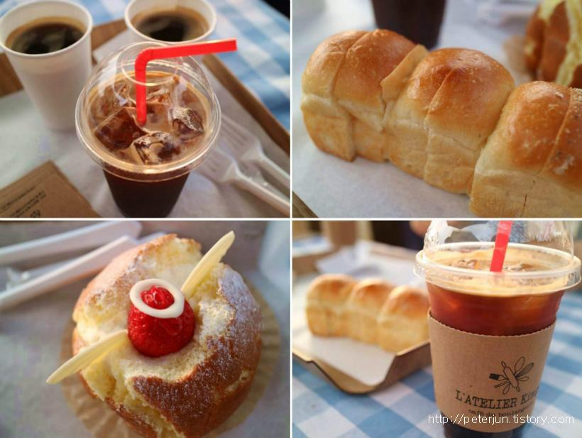 음료와 빵