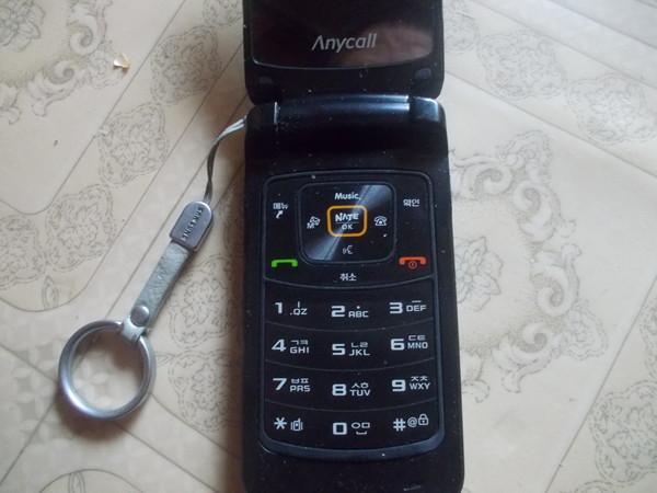 삼성 애니콜 SCH-S510 폴더 연 키패드 모습