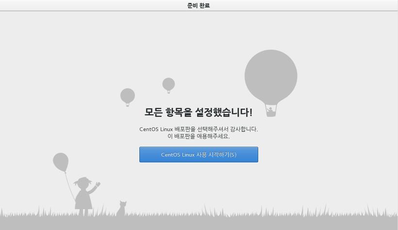 CentOS7 initial login - startup
