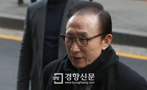 [정리뉴스]변호인 살 돈도 없다는 MB, '전 재산 사회환원' 어떻게 돼왔나