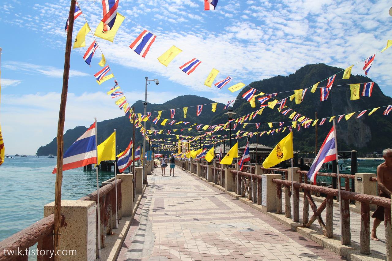 태국 끄라비(Krabi)에서 코피피(Koh Phi Phi)로 이동 – 피피섬 둘러보기