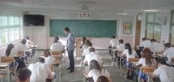 KBS 드라마 학교 2017
