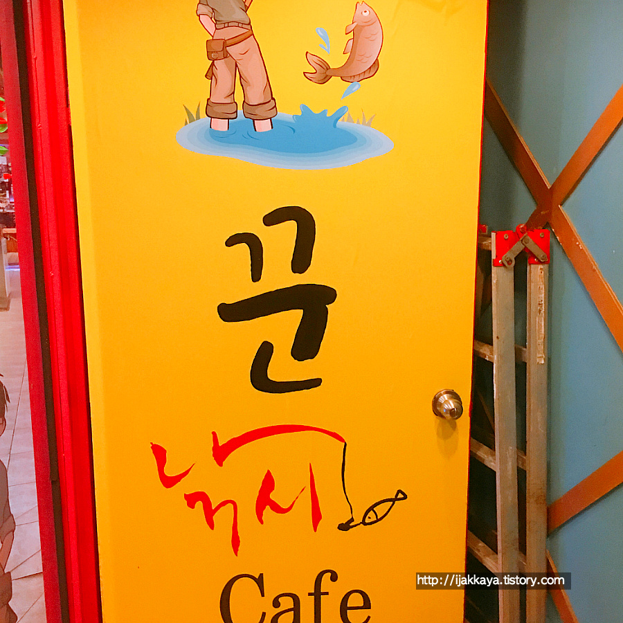 신촌 이색 카페