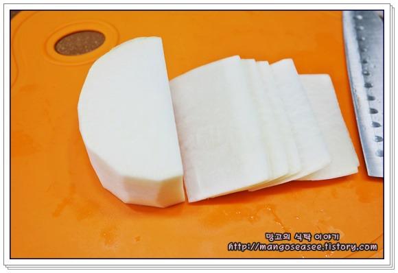 백김치 만드는법