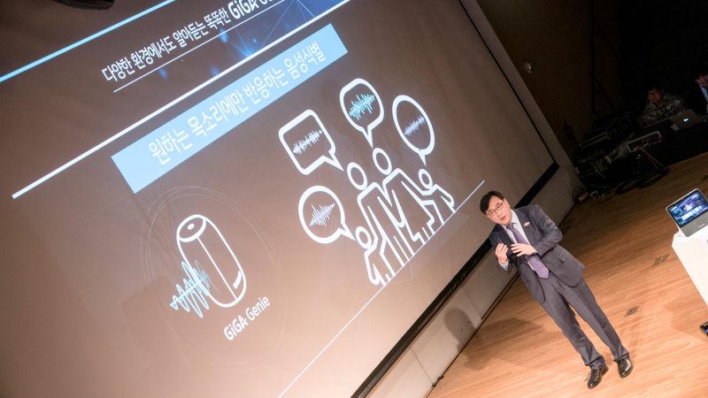 KT AI 사업 전략 발표. 기술 고도화 및 생태계 확장 나서