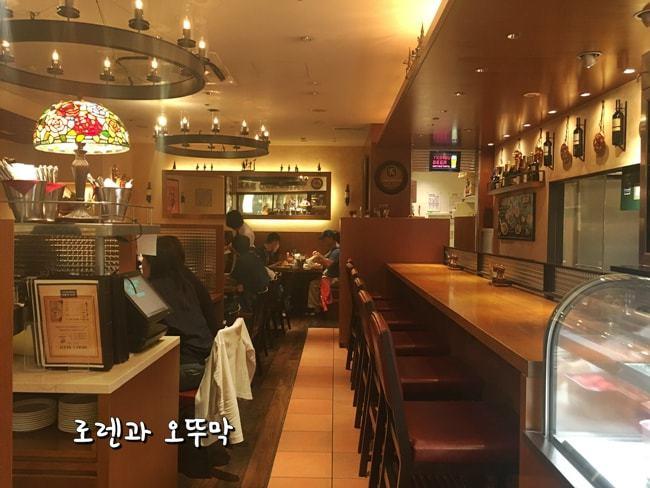 동양정! 교토역의 햄버거 스테이크 오이시3