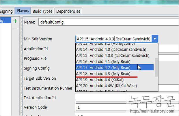 안드로이드 스튜디오 Android Studio API 레벨 바꾸는 두 가지 방법