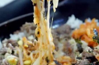 치즈 비빔밥