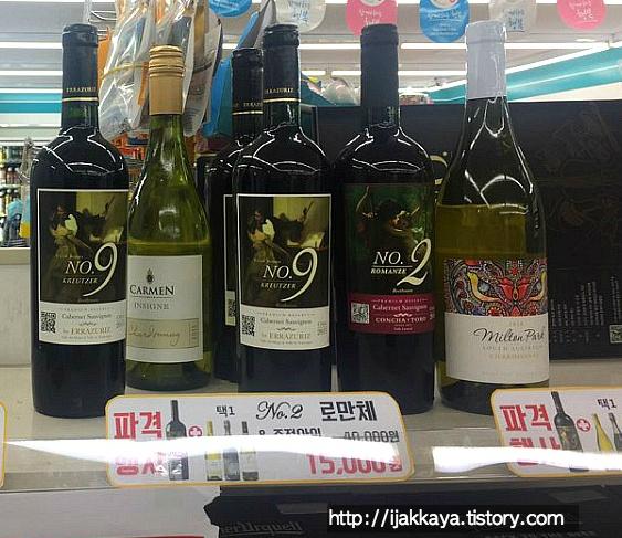 이달의 와인