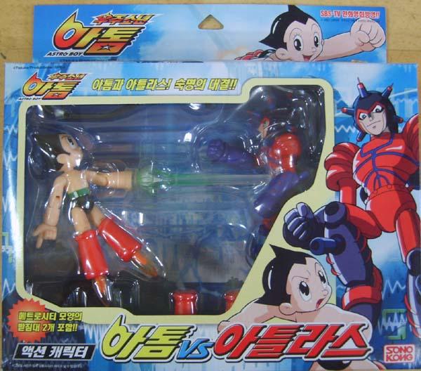 Takara Atom Astro BOY Atlas Real Action Figure